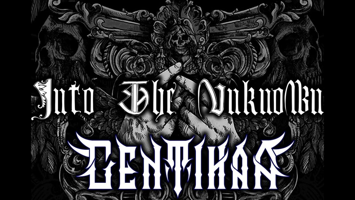 "GENTIHAA- Δείτε το live video για το ακυκλοφόρητο κομμάτι ""Into the Unknown"""