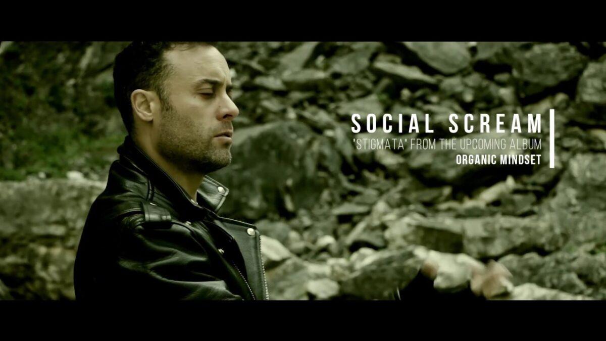 "SOCIAL SCREAM- Το νέο άλμπουμ τους ""Organic Mindset"" κυκλοφορεί το Μάρτιο"