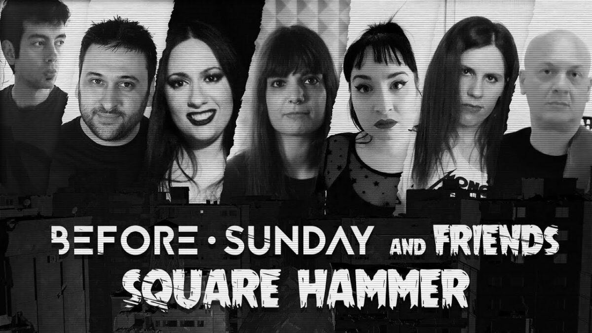 """Η Angels PR Music Promotion παρουσιάζει το cover του """"Square Hammer"""" των Ghost από τους by Before Sunday & special guests"""
