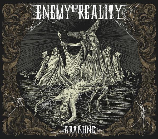 "Enemy of Reality- Προακρόαση του επερχόμενου δίσκου τους ""Arakhne"""